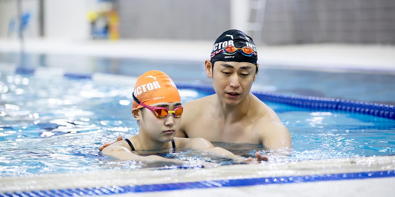 수영 강습중