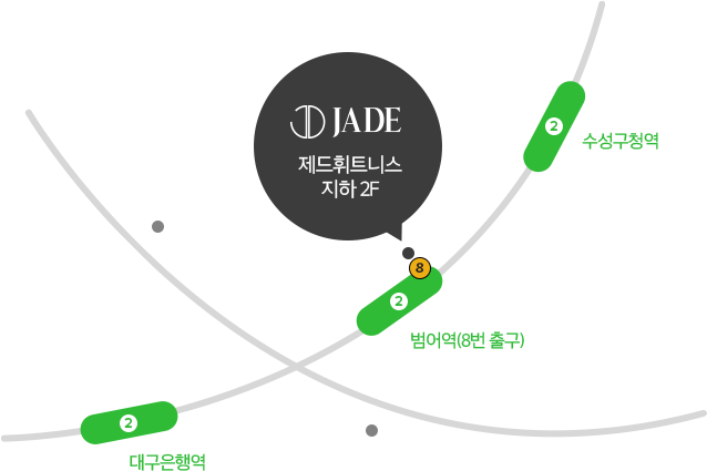 제드토탈휘트니스 찾아오시는 길 대구 지하철 2호선 범어역 8번 출구 앞